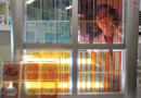 «Солнечная краска» сделает источники возобновляемой энергии доступнее