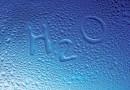 Огромные запасы воды найдены в мантии нашей планеты