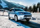 Гибридный Mitsubishi Outlander PHEV готовится к обновлению
