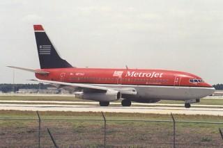Новые кресла в самолетах компании Metrojet позволили сократить расход топлива