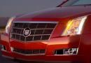 Некоторые новые модели Cadillac обзаведутся беспроводными зарядками для телефонов
