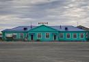 Поселок в Якутии переведут на солнечную энергетику