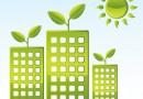 В Подмосковье строят очередной энергоэффективный дом