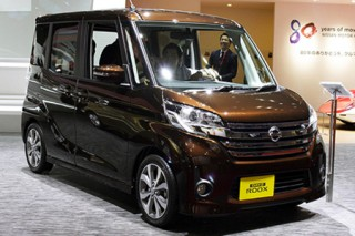 Nissan и Mitsubishi выпустят бюджетный электромобиль