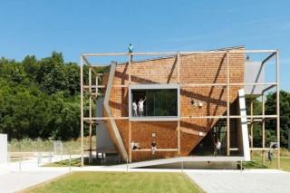 Архитекторы heri&sally построили необычный «зеленый» офис в Австралии