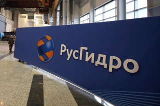 «РусГидро» и PowerChina  готовят к реализации крупный пакет проектов в области ВИЭ
