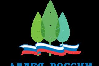 Минэкологии продлило сроки голосование за зеленые символы российских регионов
