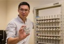 В Сингапуре изобрели инновационный аккумулятор
