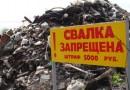 В Казани подвели первые итоги акции «Школьный эко-патруль»