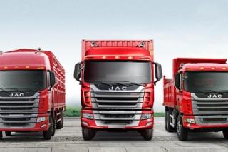 JAC запускает в серию электрический грузовик