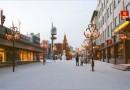 В Мурманске презентовали новые программы финского туризма
