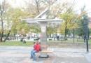 Сербские студенты создали дерево-зарядку, работающее от солнечной энергии