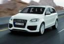 Audi озвучила дату начала продаж гибридного Q7