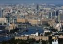 В Москве начинается массовая энергоэффективная модернизация жилых домов