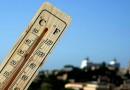 В NASA прогнозируют в следующем году аномальную жару