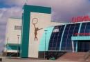 На Ямале стартовал форум «Инновации в малых арктических городах»