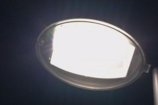 В Харькове создали «умный» уличный фонарь