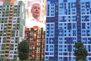 В Москве продолжают развивать энергоэффективное строительство