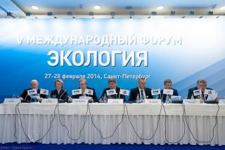 Шестой международный форум «Экология» состоится в Санкт-Петербурге 26-27 февраля следующего года