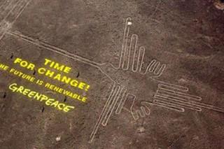 В Перу за вандализм задержали сотрудников Greenpeace