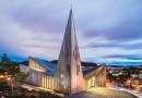 Ультрасовременная деревянная церковь
