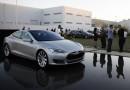 У Tesla Model S самая высокая скорость среди серийных электромобилей