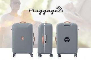 Первый в мире многофункциональный «умный» чемодан