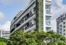 «Зеленый» кондоминиум в Сингапуре