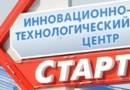 На Ямале может появиться производство светодиодов