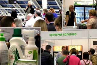 В Москве прошла выставка «ЭкоГородЭкспо Весна 2015»