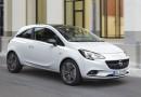 Opel продолжает выпускать экономичные версии хэтчбека Corsa