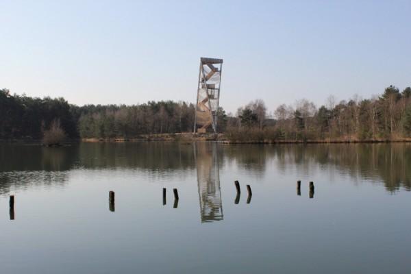 Обзорная башня в бельгийском парке