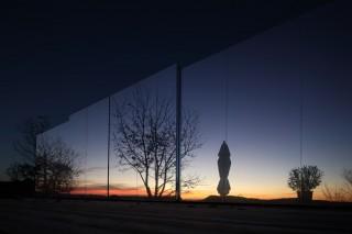 Casa Invisible: невидимый дом