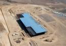 Tesla Motors в три раза увеличила площадь земельного участка под  «Гигафабрику аккумулятора»