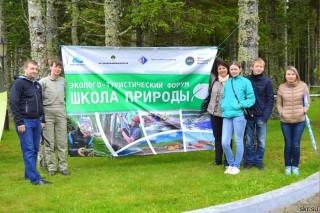 На Сахалине завершил свою работу эколого-туристический лагерь «Школа природы»