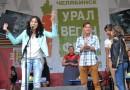 В Челябинске состоялся «УралВеганФест»