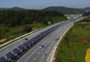 В южной Корее построили велодорожку с энергогенерирующим навесом