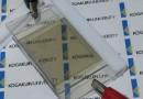 Представлен полупрозрачный Li-Ion аккумулятор, который заряжается от света