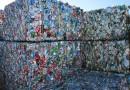Переработка мусора как источник энергии